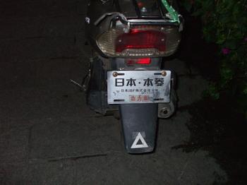2007_09092007et0224