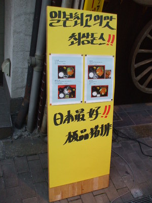 2007_11300018