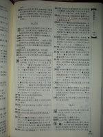 2008_0203suan