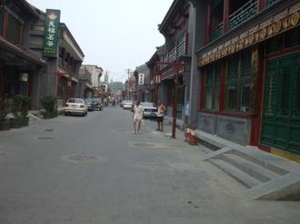 Yunnan20080021_800