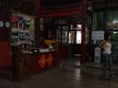 Yunnan20080023_800