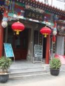 Yunnan20080025_800