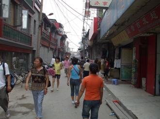 Yunnan20080040_800