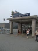 Yunnan20080047_800