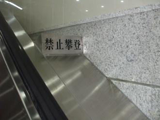 Yunnan20080066_800