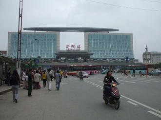 Yunnan20080083_800