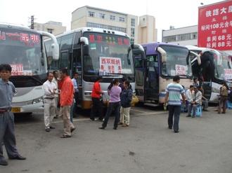 Yunnan20080085_800