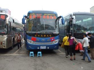 Yunnan20080086_800