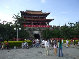 Yunnan20080146_800