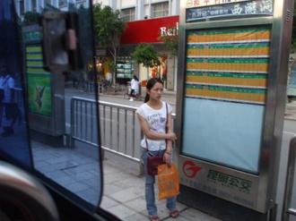 Yunnan20080388_800