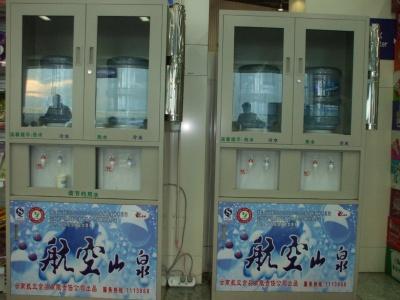 Yunnan20080402_800