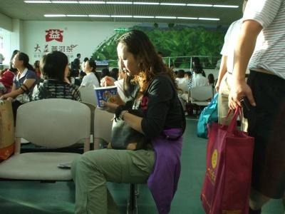 Yunnan20080406_800_2