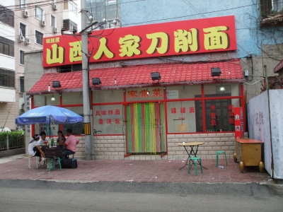 Yunnan20080436_800