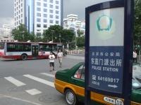 Yunnan20080438_800