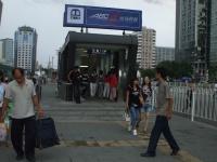 Yunnan20080443_800