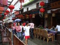 Yunnan20080107_800