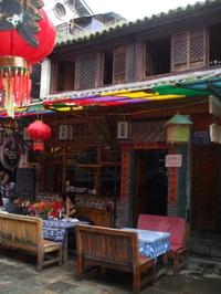 Yunnan20080108_800