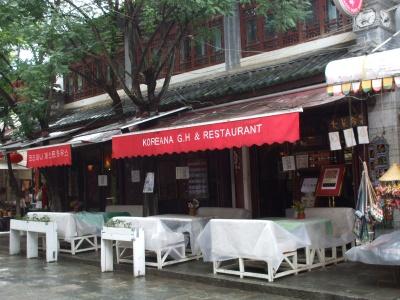 Yunnan20080111_800