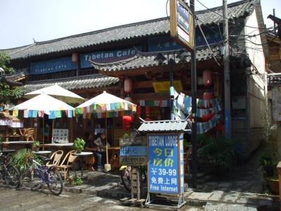 Yunnan20080133_800_2