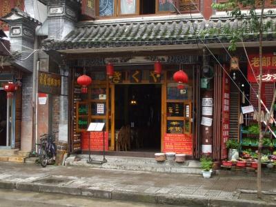 Yunnan20080106_800