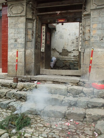 Yunnan20080229_800_2