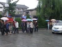 Yunnan20080347_800