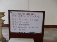 Yunnan20080176_800