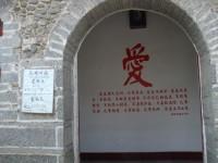Yunnan20080178_800
