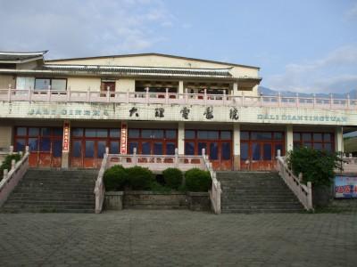 Yunnan20080180_800