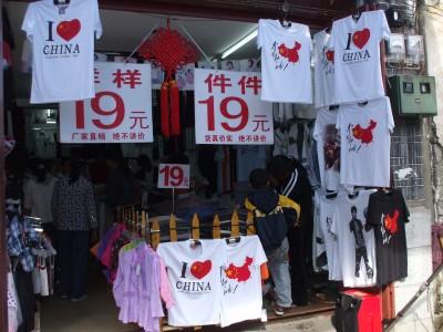 Yunnan20080342_800_2