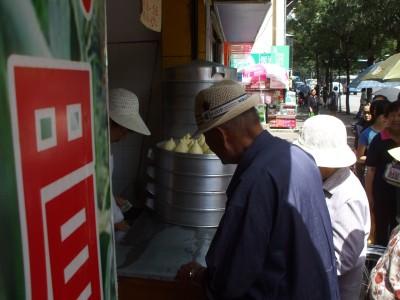 Yunnan20080191_800