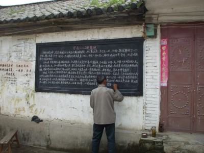 Yunnan20080231_800