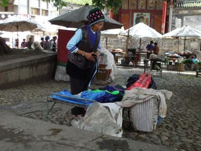 Yunnan20080235_800