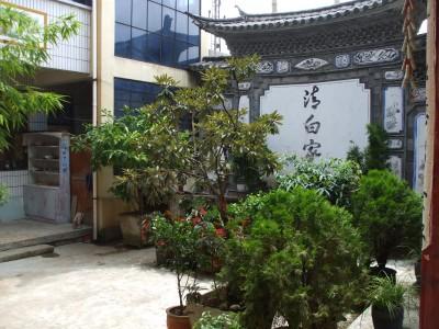 Yunnan20080251_800