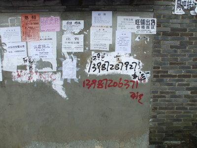 Banzheng