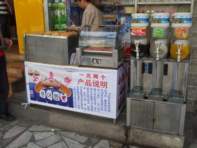 Yunnan20080193