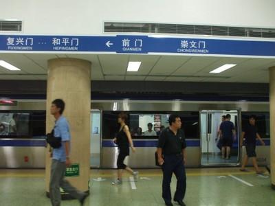 Yunnan20080049_1024