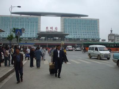 Yunnan20080084_1024