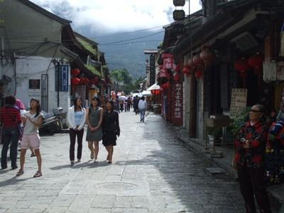 Yunnan20080128_1024