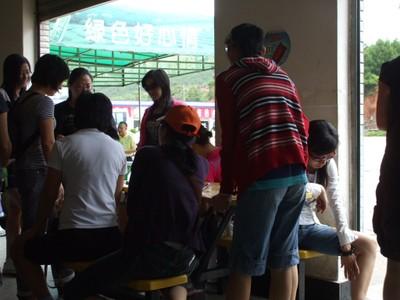 Yunnan20080089_1024