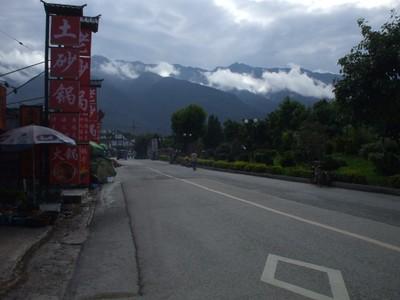 Yunnan20080147_1024