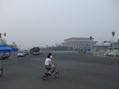 Yunnan20080045_1024
