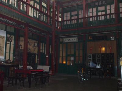 Yunnan20080022_1024