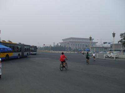 Yunnan20080046_1024