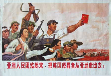 Chinesepropaganda13